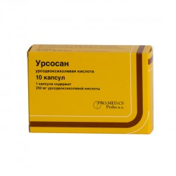 Урсосан, капс. 250 мг №10