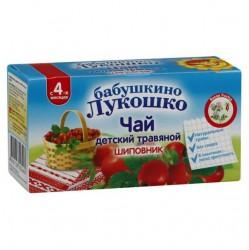 Чай детский, Бабушкино лукошко ф/пак. 1 г №20 шиповник с 4 мес
