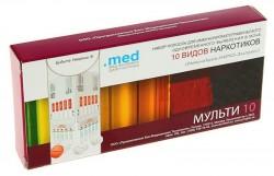 Тест для выявления наркотиков, Иммунохром-10-мульти-экспресс