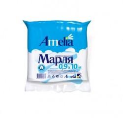 Марля, Амелия р. 90смх10м