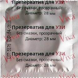 Презервативы, Вива №100 для узи
