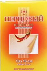 Лейкопластырь перцовый, р. 10смх18см №6 перфорированный
