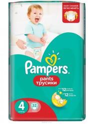 Подгузники-трусики, Памперс пэнтс макси для мальчиков и девочек джамбо №52 9-14 кг