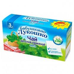 Чай детский, Бабушкино лукошко ф/пак. 1 г №20 мята с 3 мес