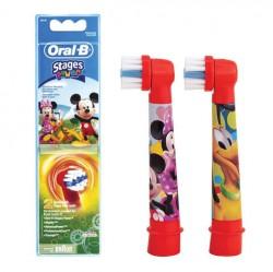Насадка для электрической зубной щетки, Орал-би стейджес пауэр №2 EB10