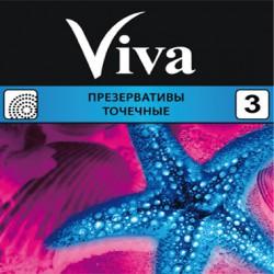 Презервативы, Вива №3 точечные