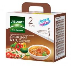 Комплекс для снижения веса, Худеем за неделю 5 комплектов рациона традиционное меню